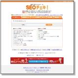 thumb_seocheki_net.jpg