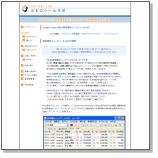 thumb_seopro_jp.jpg